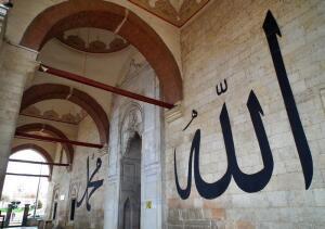 edirne-old-mosque